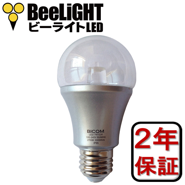 BeeLIGHTのLED電球「BD-0726-IP65-Clear-WW」の商品画像。