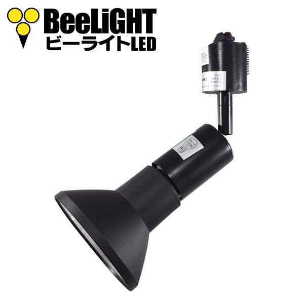 BeeLIGHTのLED電球「BH-1226RC-BK-WW-15-60」 + ダクトレール用器具「Y07LCX150X02BK (旧:LCX6025BK)」のセット商品画像。