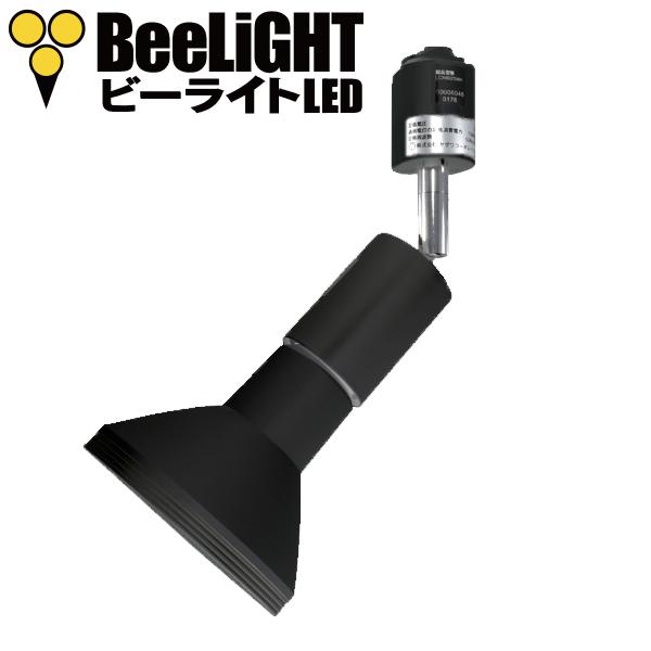 BeeLIGHTのLED電球「BH-1226RC-BK-WW-15-60」 + YAZAWA(ヤザワ)のダクトレール用器具「Y07LCX150X02BK (旧:LCX6025BK)」のセット写真