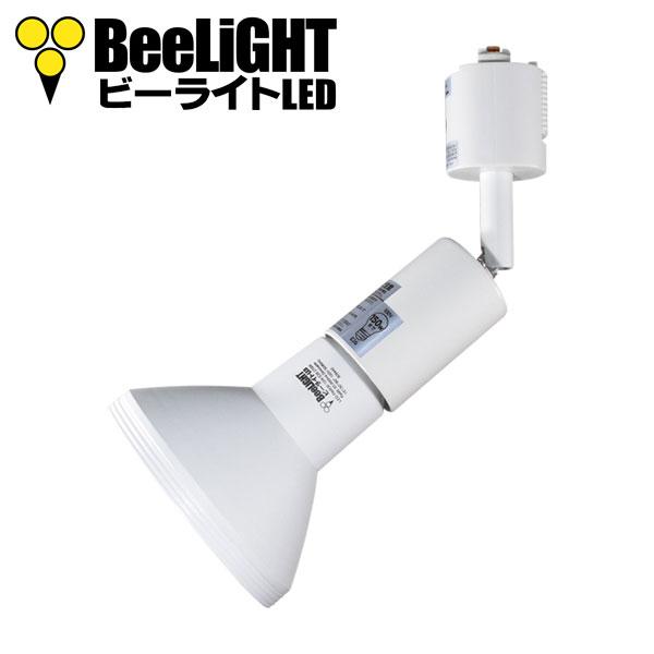 BeeLIGHTのLED電球「BH-1226RC-15-60」 + YAZAWA(ヤザワ)のダクトレール用器具「Y07LCX150X02WH (旧:LCX6025WH)」のセット写真