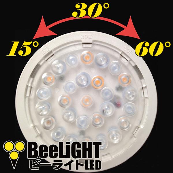 BeeLIGHTのLED電球「BH-1226RC-WH-WW-15-60」の照射角度を変更についてのイメージ画像。