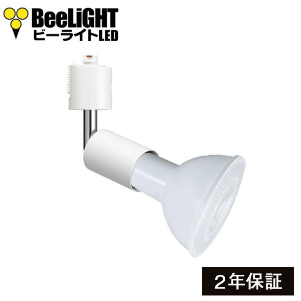BeeLIGHTのLED電球「BH-1226NC-WH-WW-Ra92」 + YAZAWA(ヤザワ)のダクトレール用器具「LCX150E261WH (旧:Y07LCX150X02WH)」のセット写真