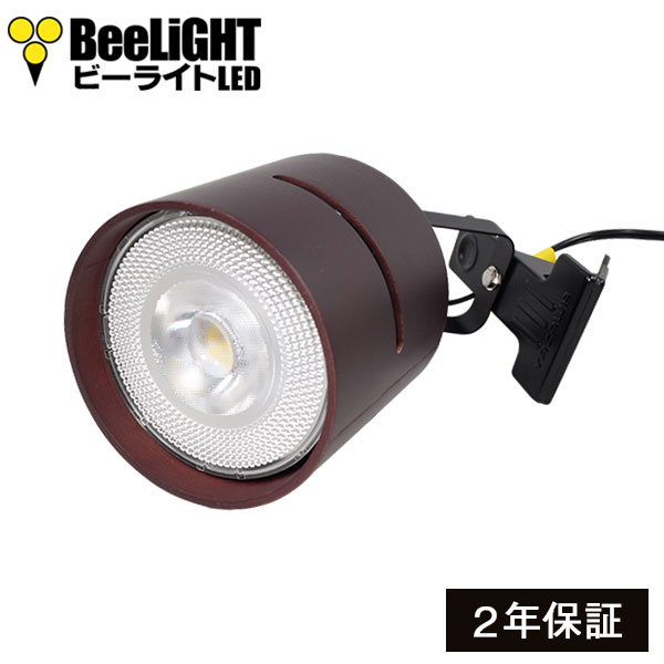 BeeLIGHTのLED電球「BH-1226NC-BK-WW-Ra92」 + クリップライト器具「CLX60X01DW」」のセット商品画像。