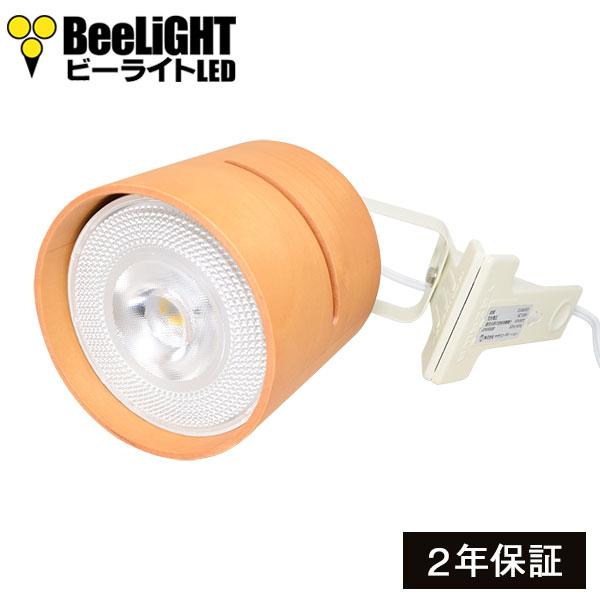 BeeLIGHTのLED電球「BH-1226NC-WH-WW-Ra92」 + クリップライト器具「CLX60X01NA」」のセット商品画像。