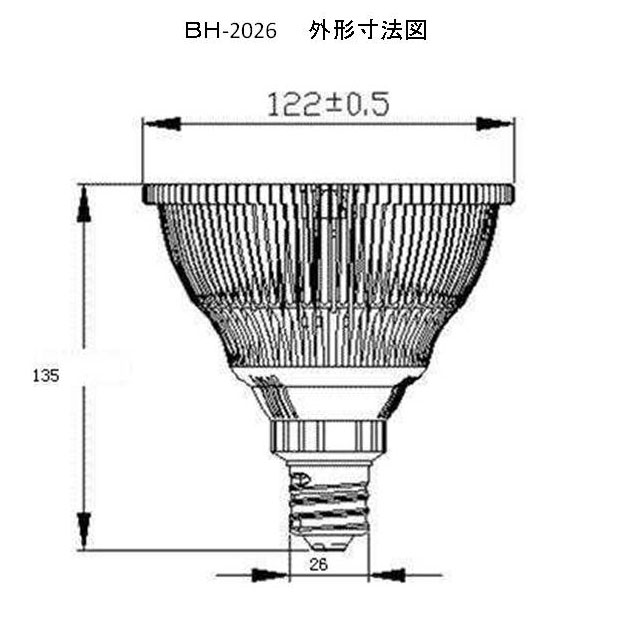 BeeLIGHTのLED電球「BH-2026H5Ra95」の姿図。