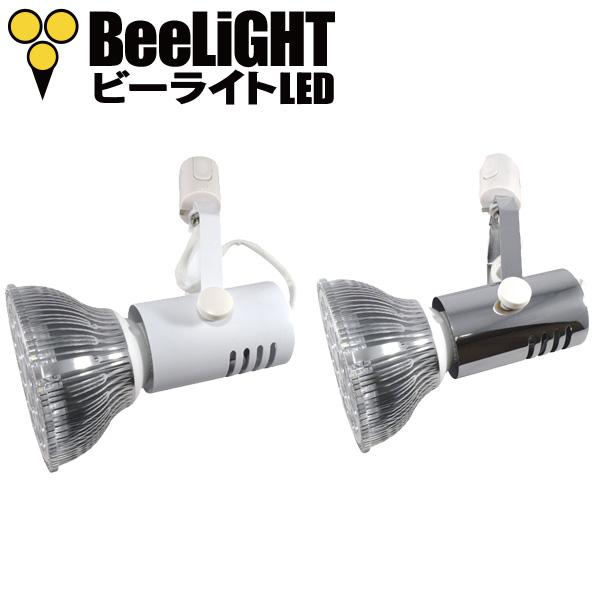 BeeLIGHTのLED電球「BH-2026H5Ra95」 + YAZAWA(ヤザワ)のダクトレール用器具「Y07LCX150X01(旧:LC24)」のセット写真。