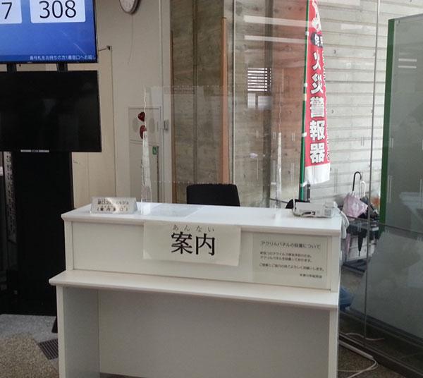 アクリルパーテーション導入事例「木津川市役所様」