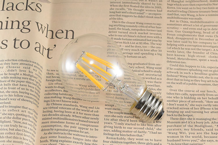 LED電球「BD-0626」の商品画像