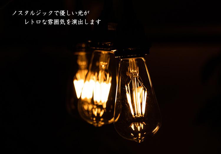 LED電球「BD-0626ST64W」の実際の点灯イメージ。