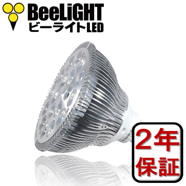 BeeLIGHTのLED電球「BH-2026H5Ra95」の商品画像。