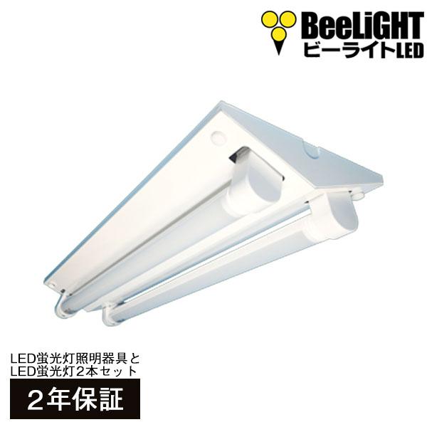 BeeLIGHTのLED蛍光灯「BTL07-Ra92-5000K-600」器具セットの商品画像
