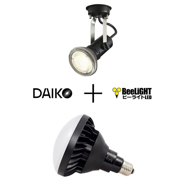 BeeLiGHTのLED電球「BH-1526B-BK-WW-Ra92」+ コイズミ照明 防雨型エクステリアスポットライト用器具「D99-4686(ブラック)」の器具セット商品画像