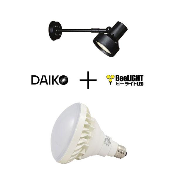 BeeLiGHTのLED電球「BH-1526B-WH-TW-Ra92」+ コイズミ照明 防雨型エクステリアスポットライト用器具「DOL-3766XB(ブラック)」の器具セット商品画像