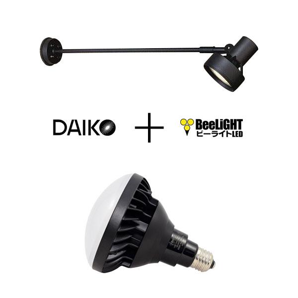 BeeLiGHTのLED電球「BH-1526B-BK-TW-Ra92」+ コイズミ照明 防雨型エクステリアスポットライト用器具「DOL-3767XB(ブラック)」の器具セット商品画像