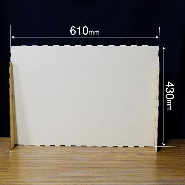アクリルパーテーション W610mm×H430mm 縦横使用可能タイプ
