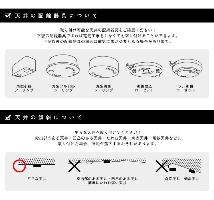Pendant Light ペンダントライト BMAS1018-S