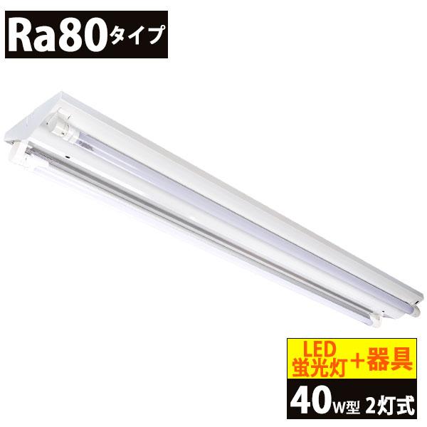 Ra80タイプ器具セット