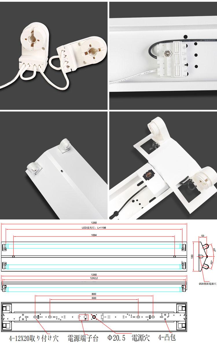 LED蛍光灯 Ra80タイプ「T8-F120-120SSS-18W×2本」とLED蛍光灯器具「OKT8A-02」セット